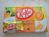 Kit_kat_002