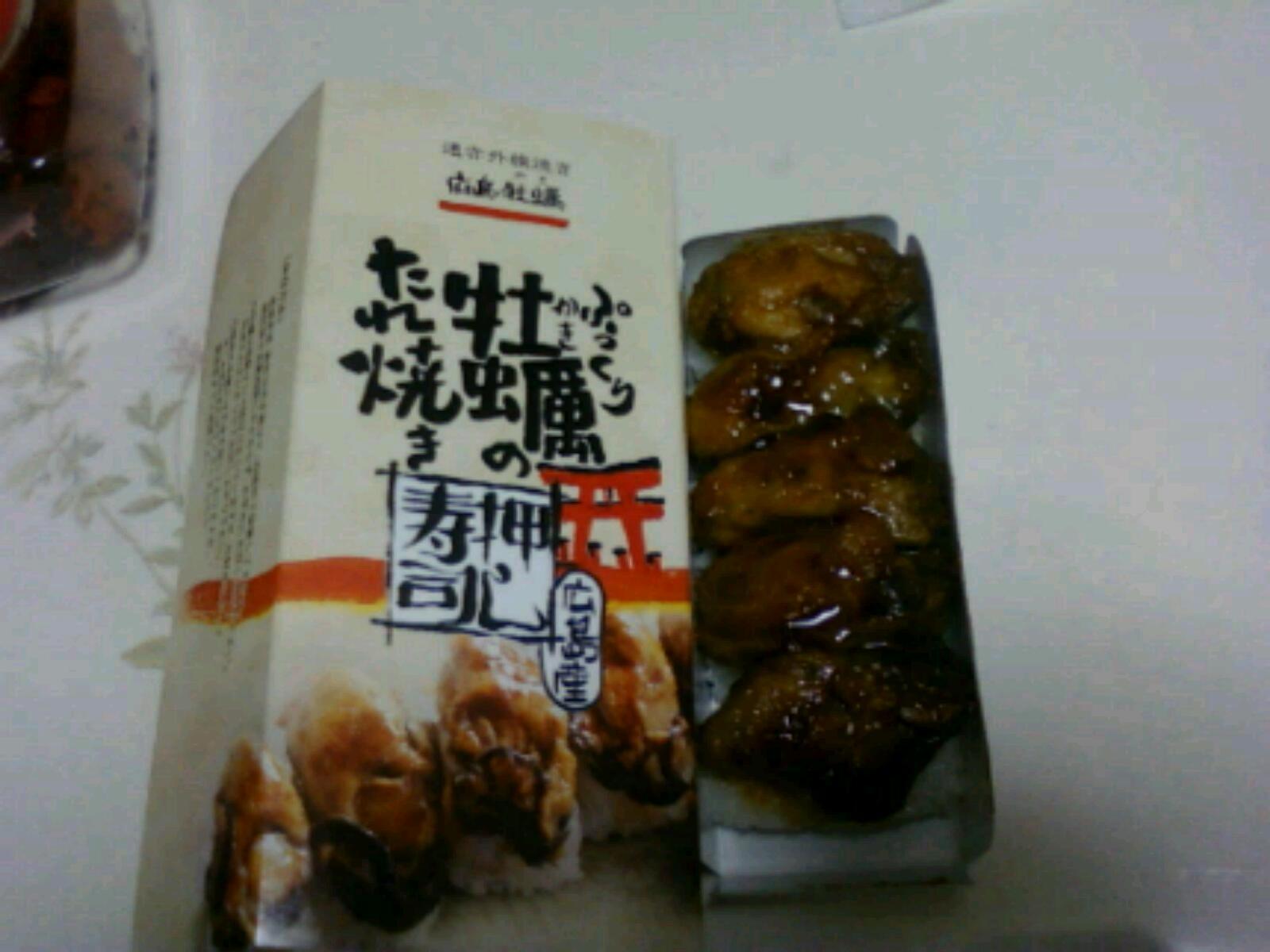 遠赤外線焼きぷっくり牡蠣のたれ焼き押し寿司