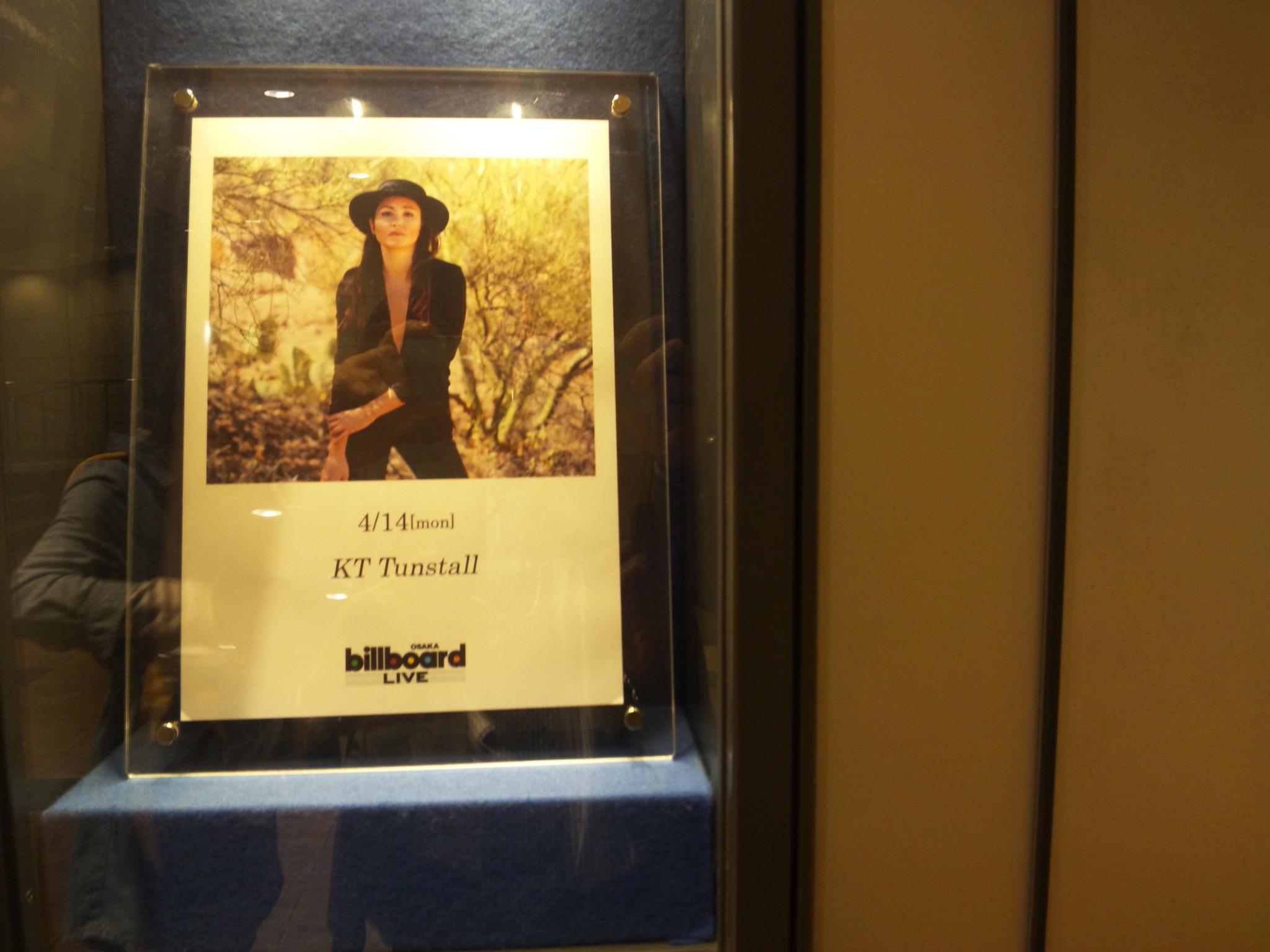 KT. TUNSTALL ビルボード大阪 ライブ