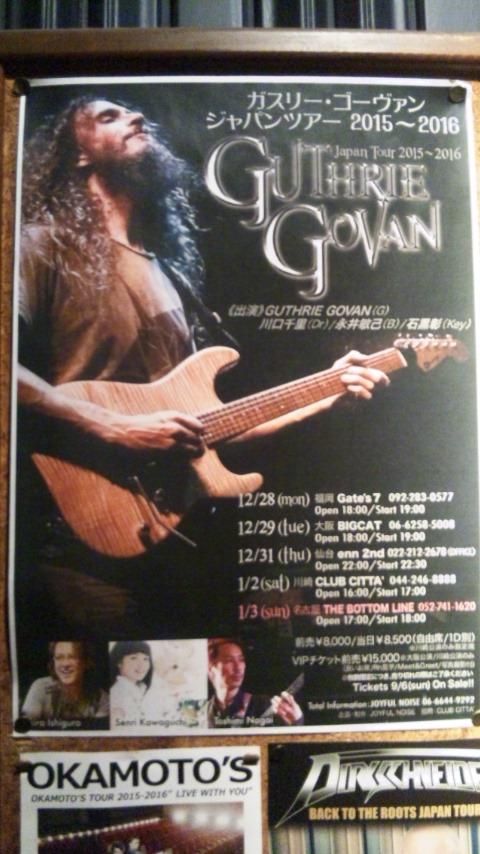 ガスリーゴーヴァンJapan tour@Bottom Line