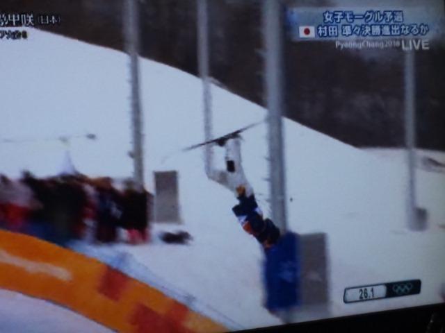 オリンピック始まったね